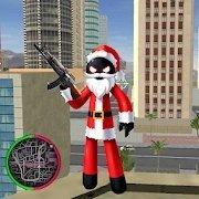 圣诞老人火柴人绳索英雄