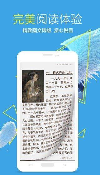 小小書屋小說閱讀網App截圖