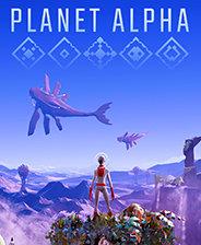 阿爾法行星電腦版