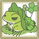 旅行青蛙原版
