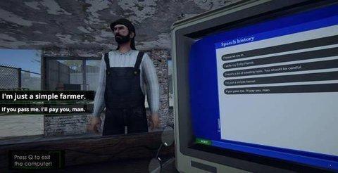边境检察官破解版游戏截图