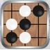 围棋大师手机版