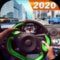 真實公路汽車2020