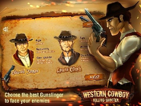西部牛仔冒险