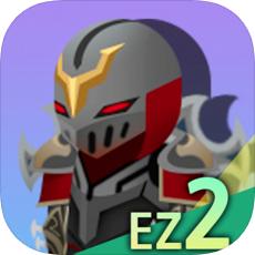 英雄決斗Ez2