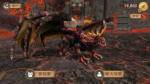 龙族模拟器破解版游戏截图