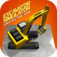 挖掘機施工隊模擬
