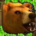 终极棕熊模拟器