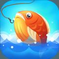 一起來釣魚iOS版