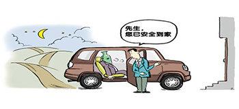 代驾服务软件