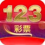 双色球123彩票