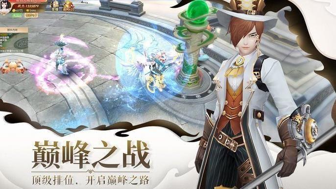剑玲珑之神剑诀OL
