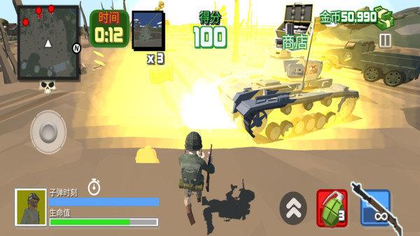 沙滩守护之战游戏截图