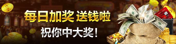 新盈彩app介绍