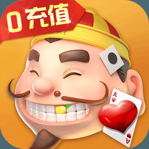 闲来斗地主游戏app
