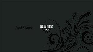 极品钢琴全版本游戏合集