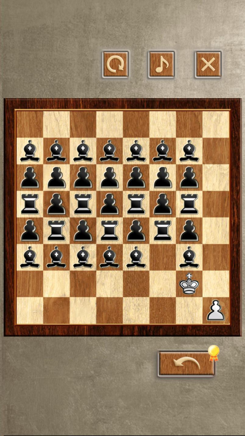 兵者國際象棋
