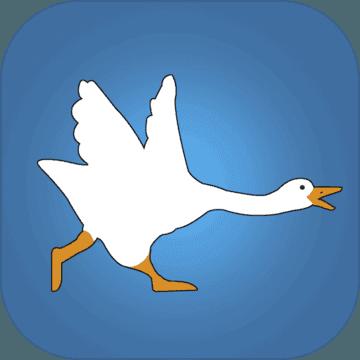 捣蛋鹅之大鹅模拟器破解版