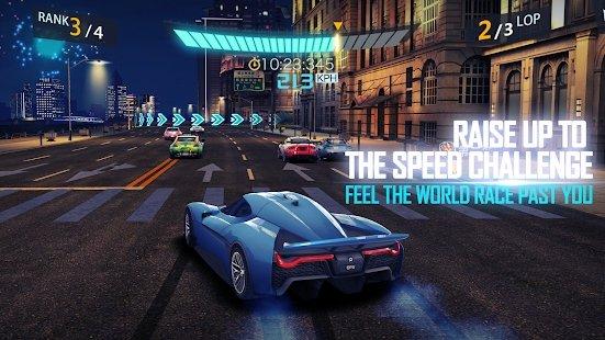 速度与激情极速竞技