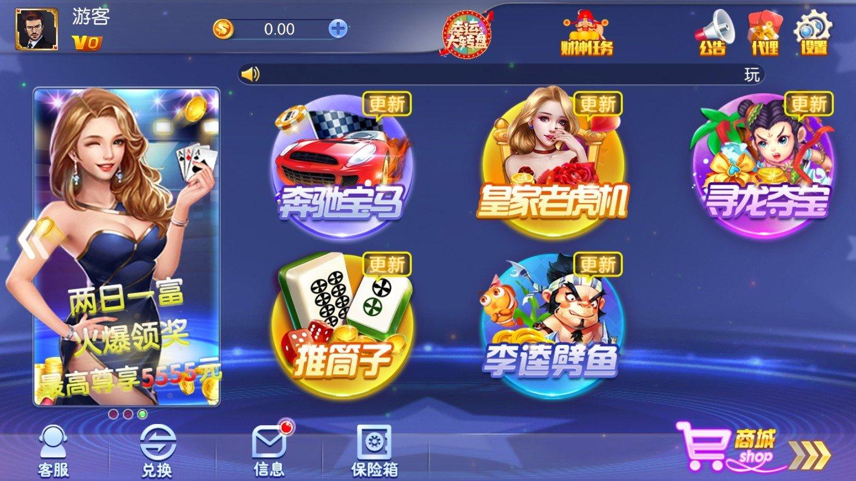 六博内江棋牌