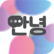 韩语会话练习