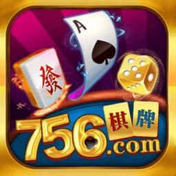 756棋牌app