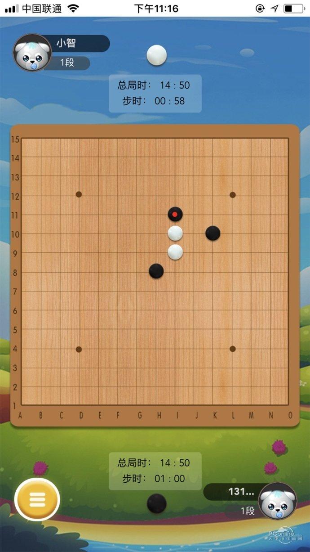 點線五子棋