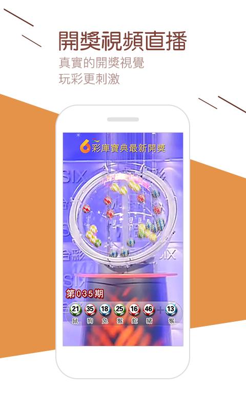 6hckcom六宝典3.1.1版
