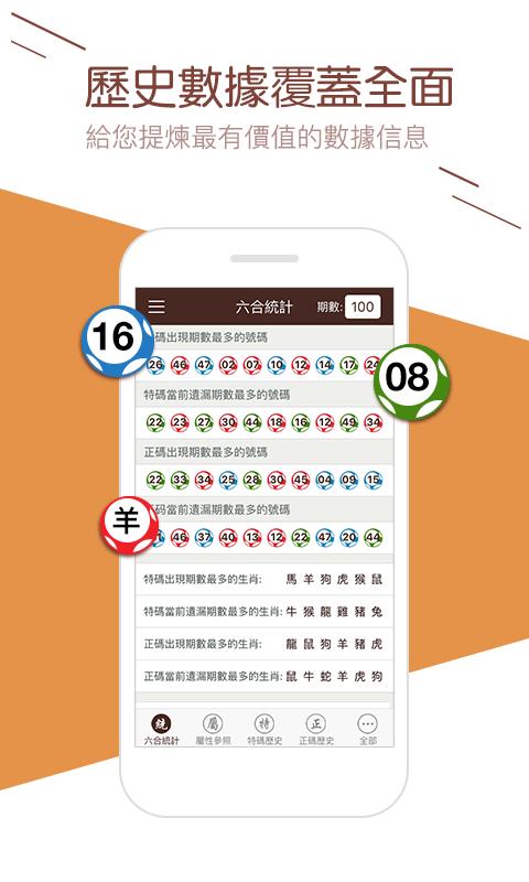 6hckcom六宝典3.1.1版截图