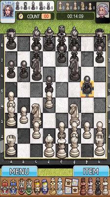 國際象棋大師2012