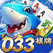 033棋牌app
