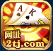 淘金娱乐棋牌app