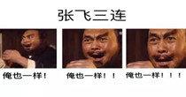 東漢末年分三國—三國游戲