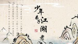 少年弟子江湖老破解版