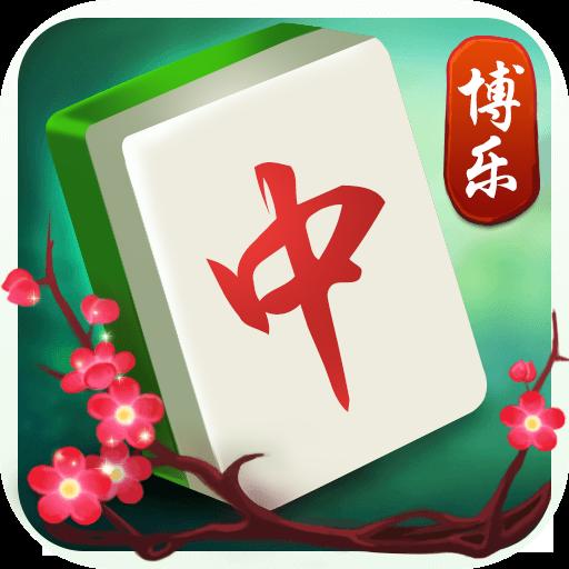 博乐温州棋牌手机版