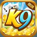 k9棋牌游戏