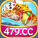 479棋牌游戏