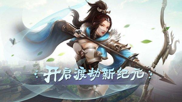 琼华仙录介绍