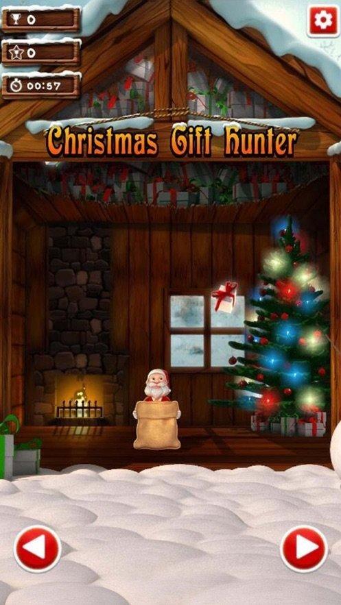 开心圣诞节
