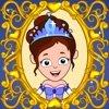 我的提茲公主