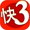 快三彩票下载app送48