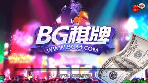 顺丰快递员口罩BG棋牌下载-BG棋牌app-官方版下载-XP软件园