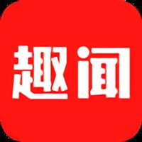 云海趣闻app