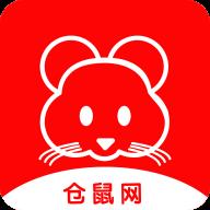 倉鼠網App