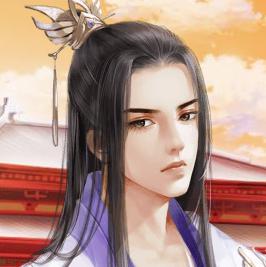 本宫只想做个好皇后