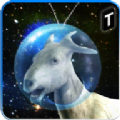 模拟山羊流浪地球中文版