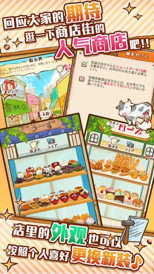 洋果子店ROSE2