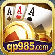 985棋牌娱乐
