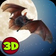 终极蝙蝠模拟器