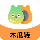 木瓜转app